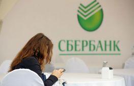 Услуга Мобильный банк от Сбербанка: как подключить при помощи телефона