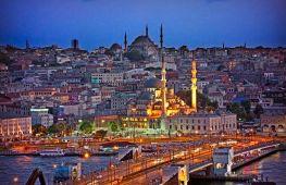 Недвижимость: как сделать выгодную покупку в Стамбуле
