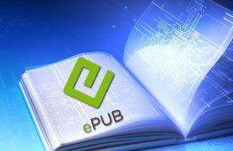 Файлы формата E-pub: чем лучше открыть
