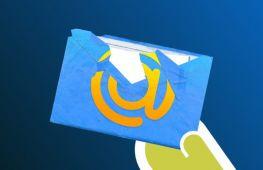 Как зарегистрироваться на почте mail.ru и создать свой ящик