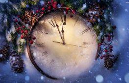 Хоть поверьте, хоть проверьте. Приметы и суеверия: что можно, а что нельзя делать в ночь под Новый год
