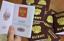 В каком возрасте нужно менять паспорт гражданину России и что для этого нужно