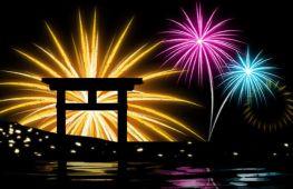 Традиции Японии: как встречают Новый год в Стране восходящего солнца