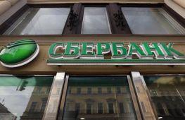 Акции от Сбербанка: стоимость. Как и где частное физическое лицо может их купить