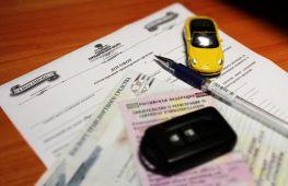 Оформляем договор купли-продажи авто самостоятельно
