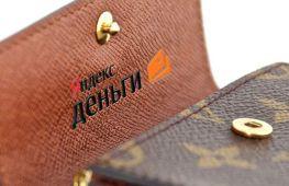 Как можно перевести средства на свой кошелек в Яндексе. Способы отправки денег через терминал, с карты, в онлайн-сервисе