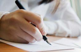 Исковое заявление с образцом 2016 года: как правильно заполнить документ для расторжения брака