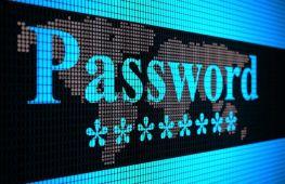 Лайфак под шифром: как узнать пароль, если он скрыт звёздочками в браузере