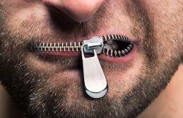 Оскорбление и унижение личности. Какое наказание предусмотрено в России