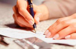 Как и где взять кредит с просрочками и плохой кредитной историей