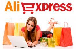 Отслеживаем посылки: где находится покупка с Алиэкспресс?