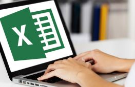 Как восстановить файлы Excel. Способы отыскать копию несохранённого документа