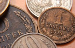 Какие монеты эпохи СССР ценятся больше всего? Наиболее редкие монеты прошлого века