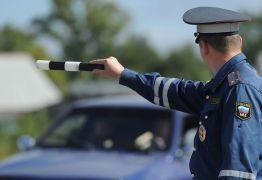 Штрафы ГИБДД: поправки и изменения в законодательстве на 2017-2018 гг.