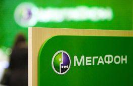 Как узнать свой тариф на Мегафоне через смс и личный кабинет