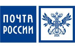 Отслеживание отправлений Почты России: где находится посылка