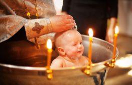 Крестим ребенка — в какие дни можно и когда нельзя, народные приметы