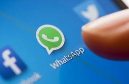 Всегда на связи с WhatsApp