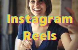 Учебник по Instagram Reels: Руководство для начинающих