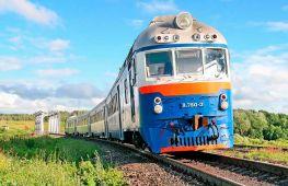 Как купить электронный билет на поезд РЖД через интернет