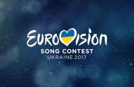 Конкурс европейской песни в Украине: Евровидение 2017
