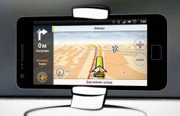Какой навигатор без доступа к интернету лучше установить на андроид