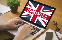 Как быстро выучить английский язык самостоятельно: руководство к действию