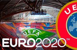 Где пройдет юбилейный Чемпионат Евро 2020 по футболу?