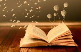 Современные книги, которые читаются на едином дыхании. Всё самое интересное в одном списке