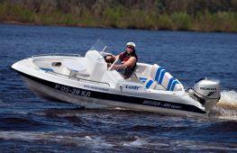 Регистрация лодок в ГИМС: какие судна подлежат регистрации
