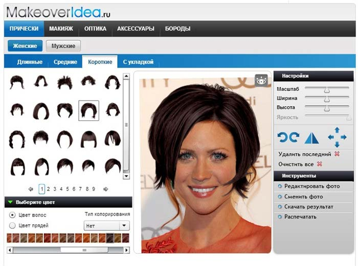 Для работы с сервисом выбирайте фото, на котором волосы не закрывают лицо