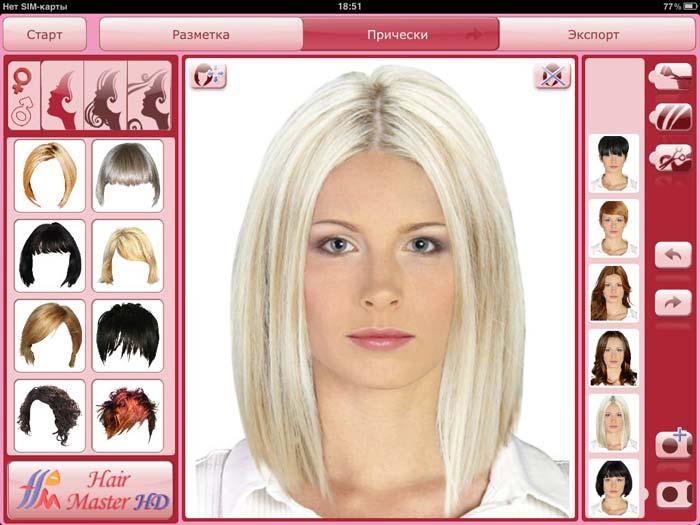 С помощью онлайн сервиса можно выбрать и прическу, и цвет волос