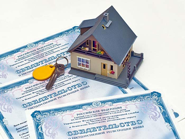 Есть несколько способов оформления земельного участка в собственность