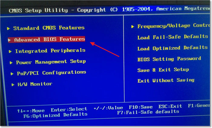 На первом этапе в BIOS выбирается пункт Advanced BIOS Features