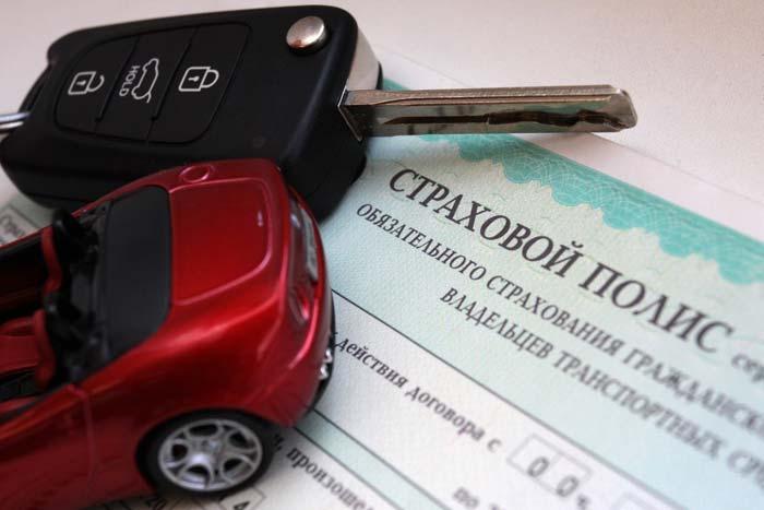 Помните, что по закону, оформляя ОСАГО, вы не обязаны покупать дополнительные услуги страховщика