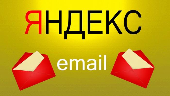 Настройте персональные данные после создания почтового ящика
