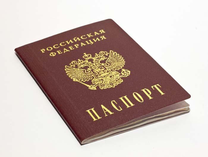 Обращайтесь за заменой паспорта, собрав необходимые документы