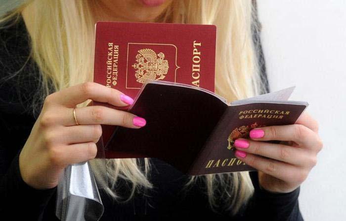 Подать документы на переоформление паспорта можно онлайн