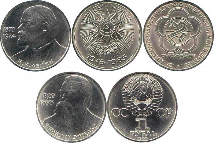Некоторые монеты СССР оцениваются в несколько тысяч рублей