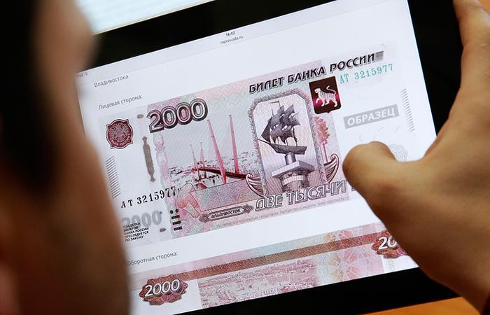Проголосовать за города на новых купюрах можно на сайте Твоя-Россия.рф