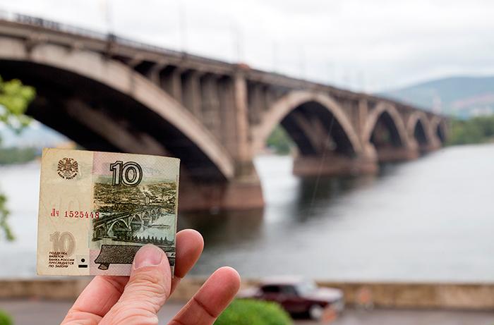 Мост у реки Енисей