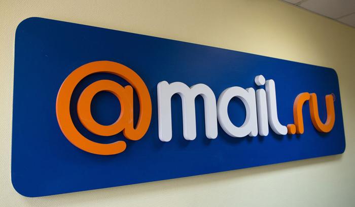 Придумайте надежный пароль для совоей почты