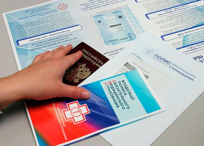 Получить полис ОМС имеет право каждый Россиянин