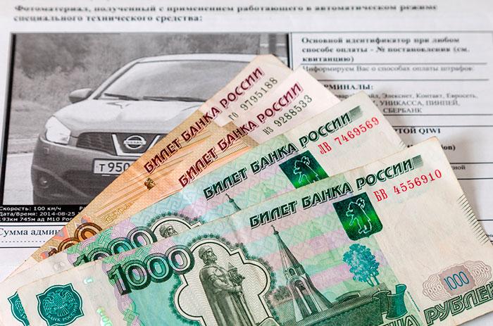 Как правило, штрафы ГИБДД аннулируются через день после оплаты