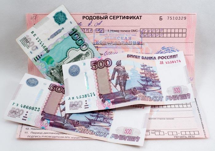 Для получения декретных выплат нужно вовремя подать необходимые документы