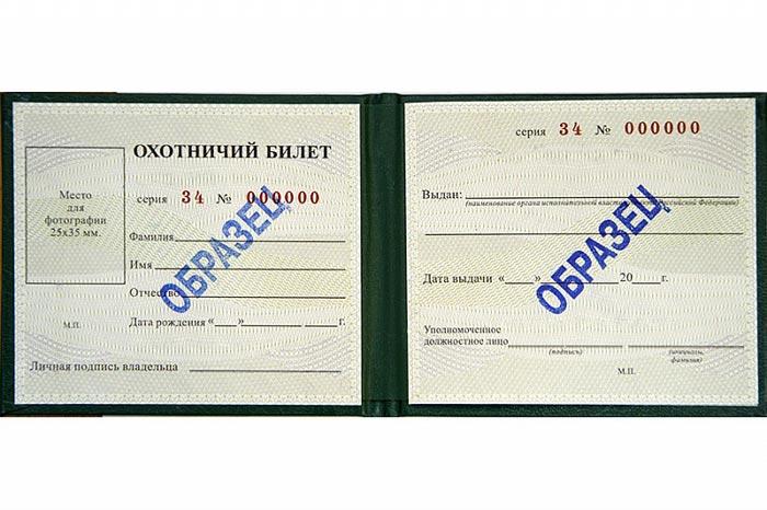 При подаче документов проверьте правильность заполнения заявки