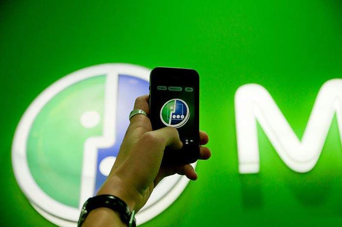Узнать свой тариф на Мегафоне можно, обратившись с оператором сети