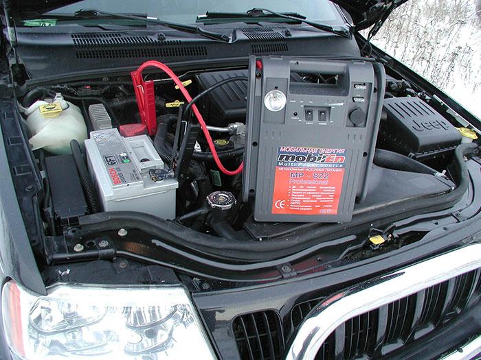 Пуско-зарядное устройство поможет зарядить аккумулятор в случае возникновения проблем