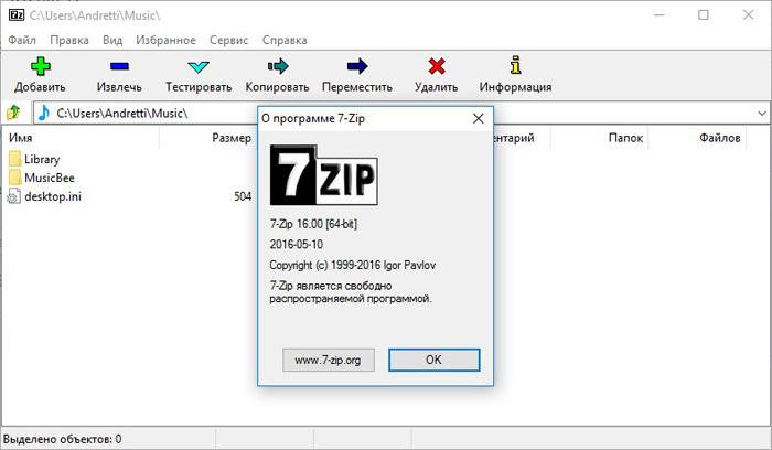 Просмотр DMG-файл с помощью 7-Zip