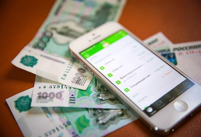 Настроить мобильный банк можно самостоятельно или обратившись в отделение